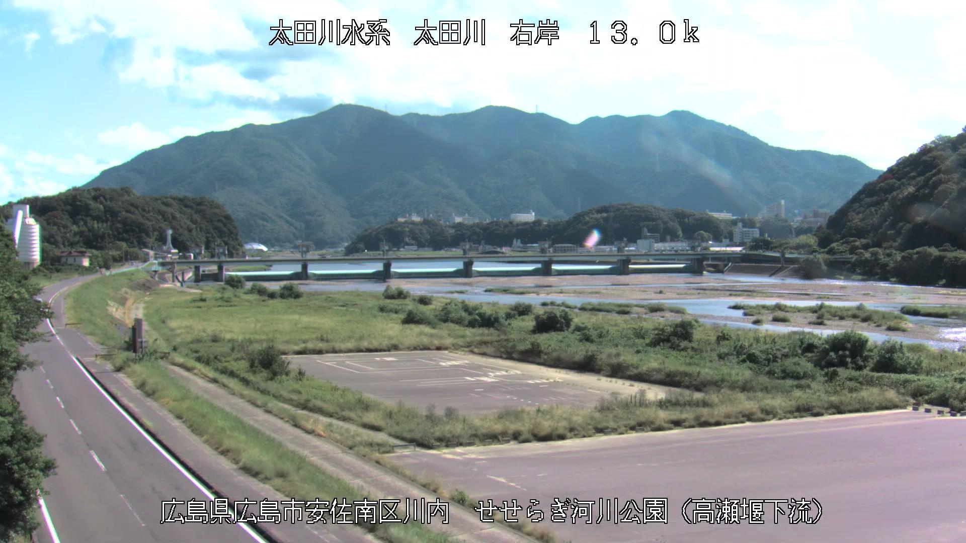 カメラ 道路 広島 県