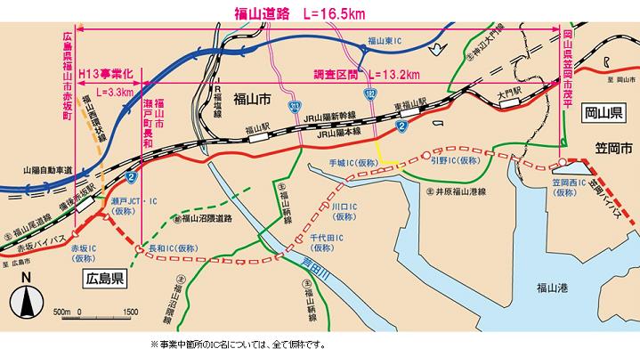 【平面図】福山道路
