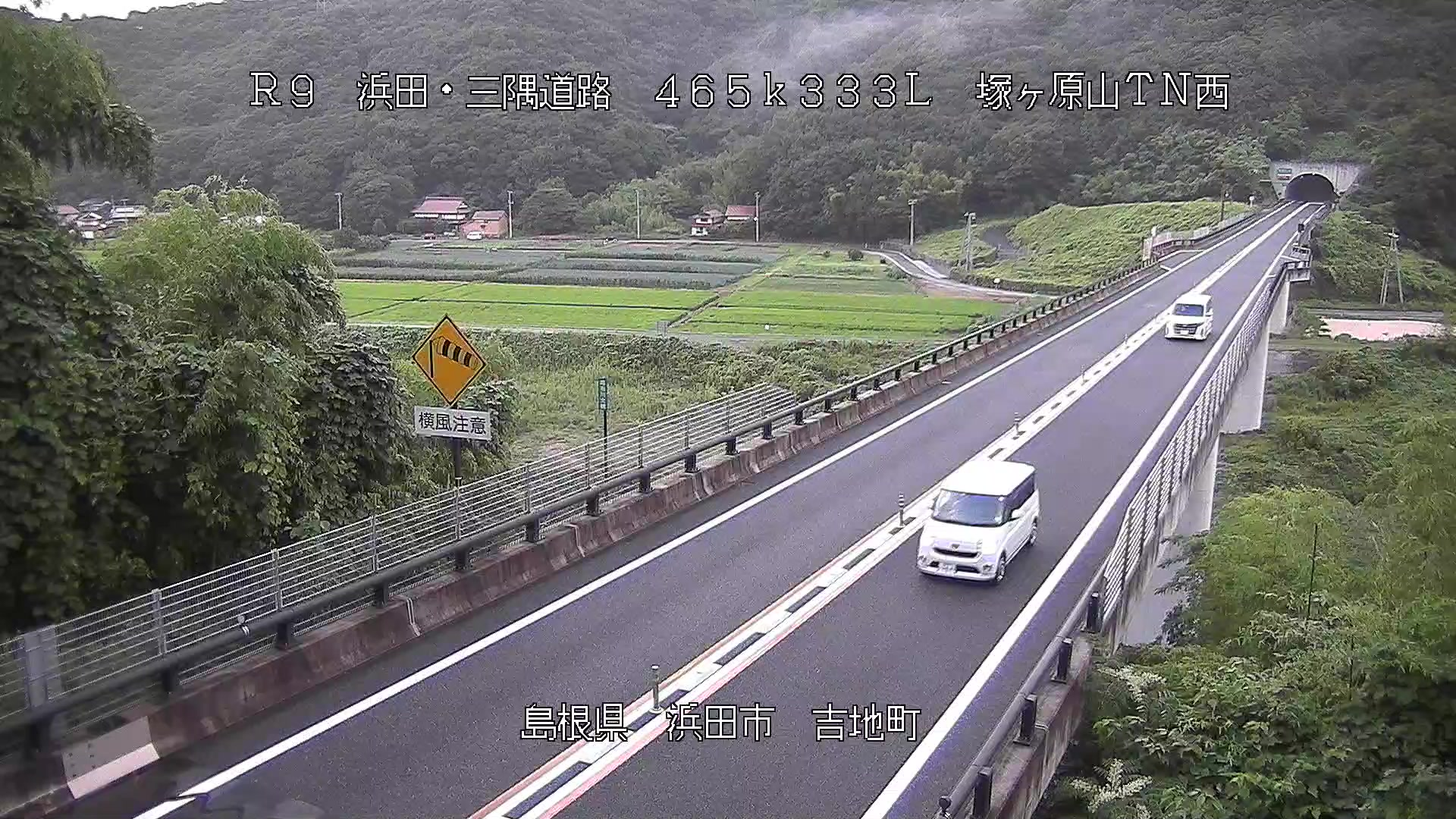 塚ヶ原山トンネル西