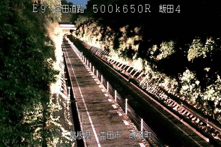 国道9号線 益田道路 飯田(島根県益田市飯田町)ライブカメラ