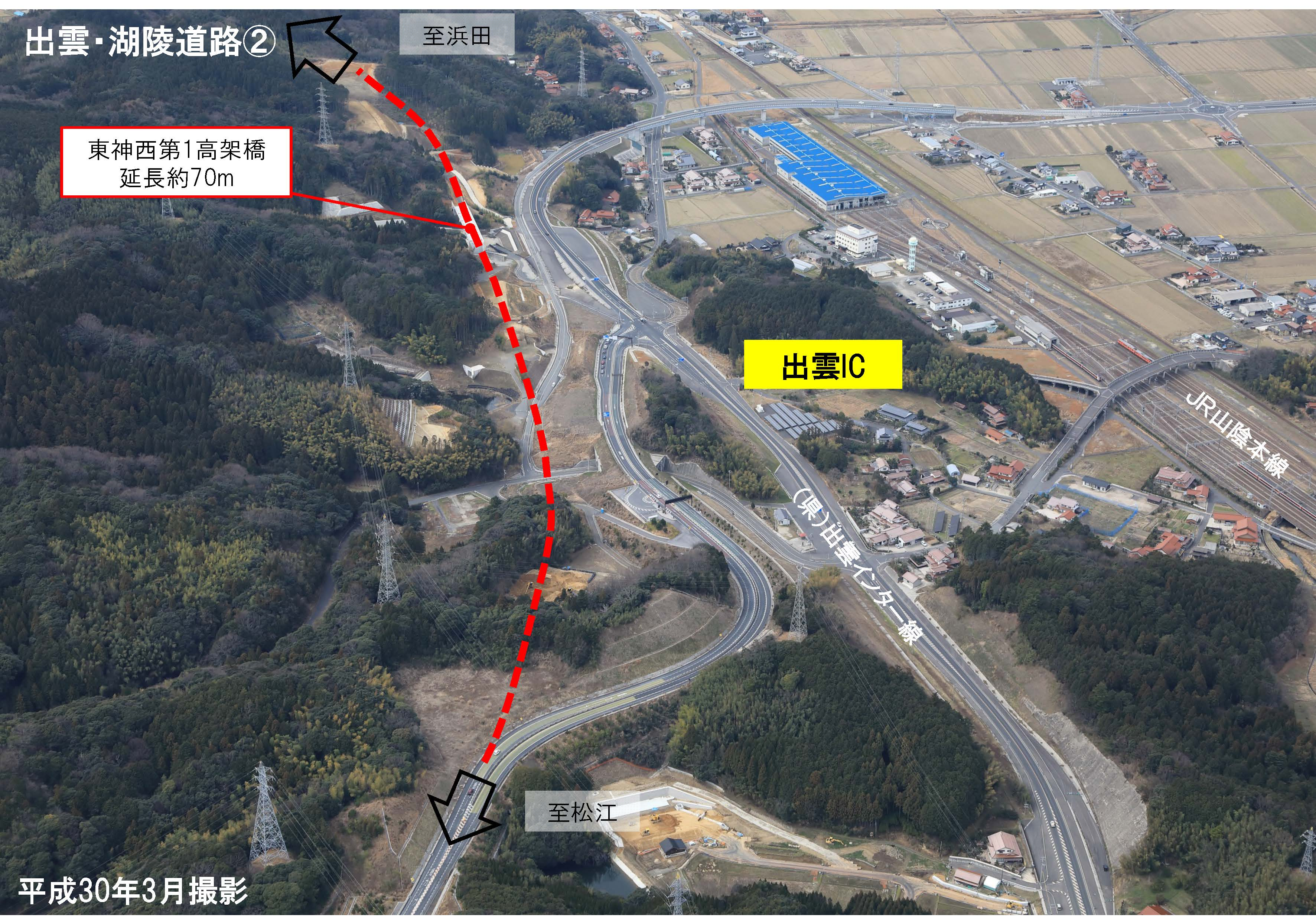 カメラ 情報 島根 県 道路