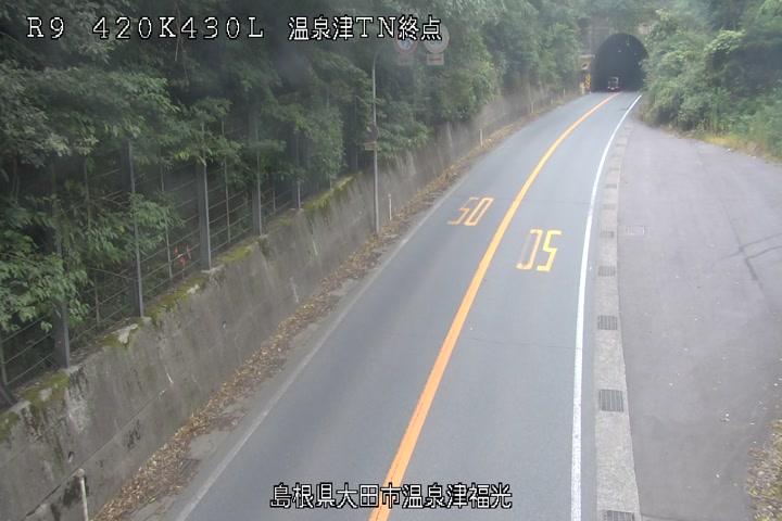 国道9号線 温泉津(大田市温泉津町福光)ライブカメラ
