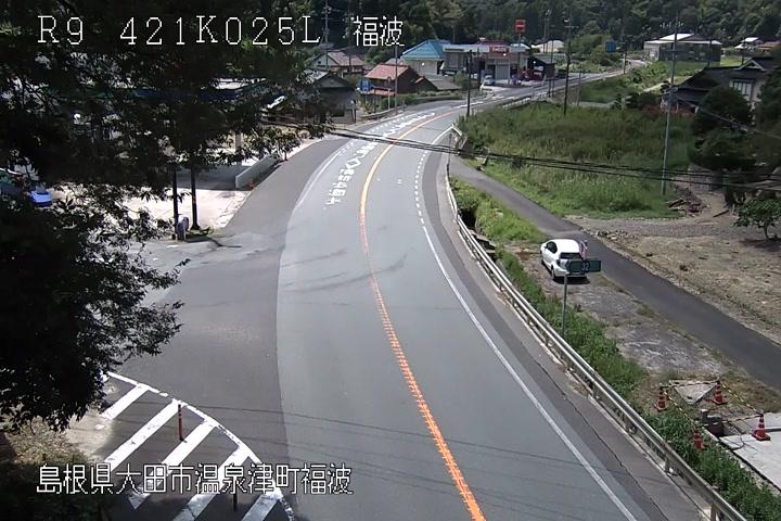 国道9号線 福波(大田市温泉津町福波)ライブカメラ