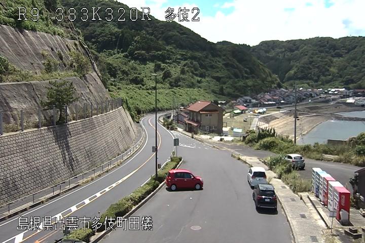 国道9号線 多伎2(出雲市多伎町田儀)ライブカメラ
