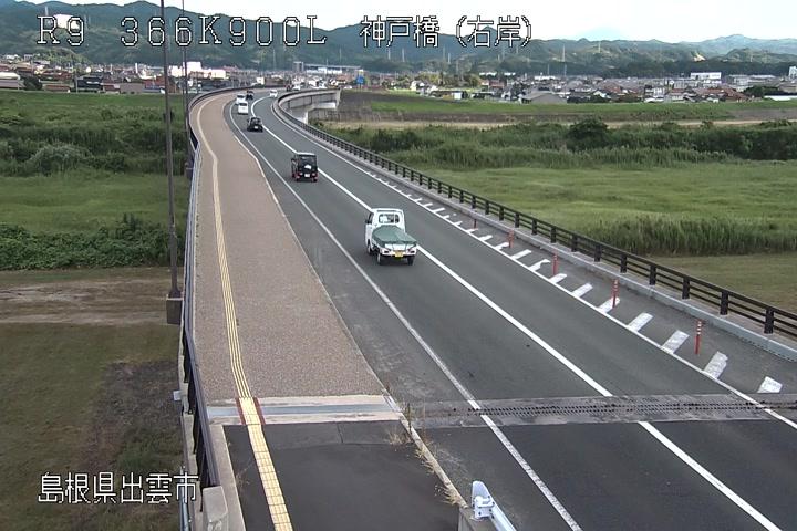 国道9号線 神戸橋右岸(出雲市高松町)ライブカメラ