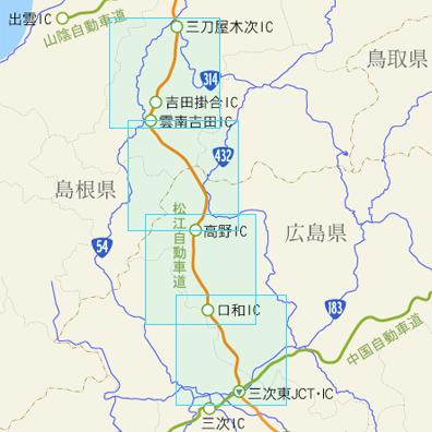 広島 道路 情報