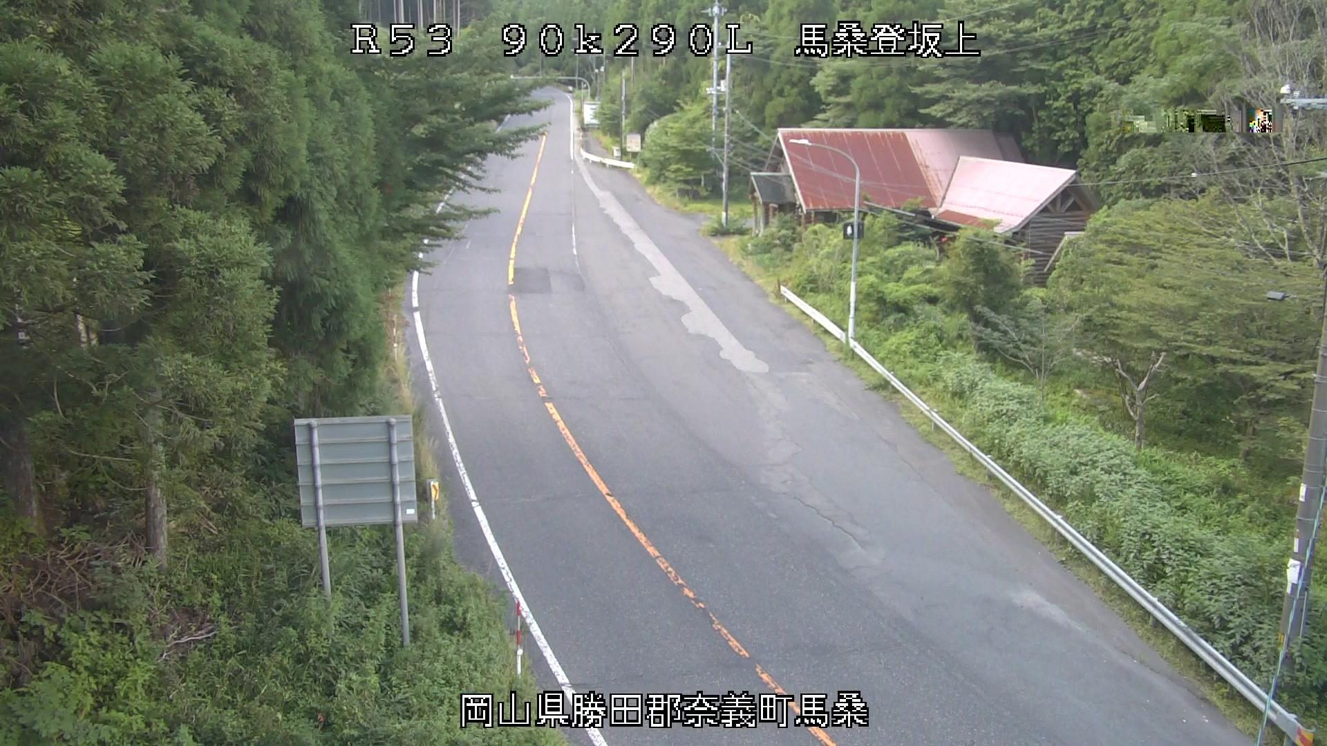 岡山県冬期道路気象情報システム