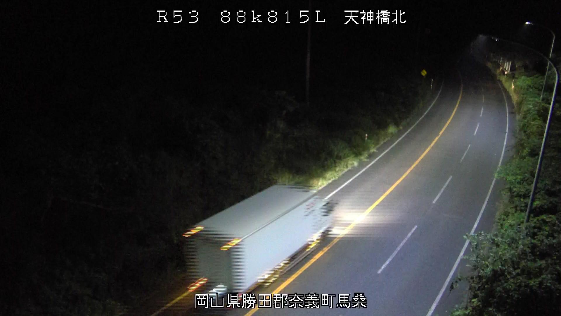 カメラ ライブ 国道 号線 29