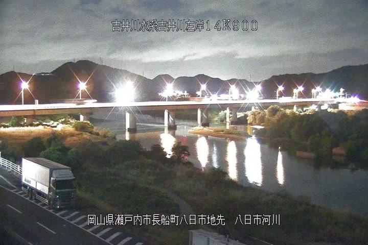 八日市空間監視下流河川画像