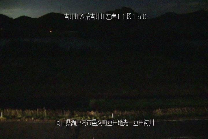 豆田空間監視下流河川画像