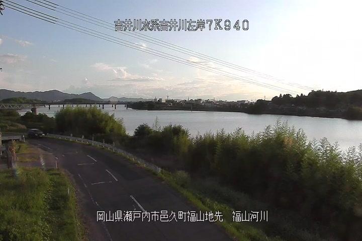 福山空間監視下流河川画像