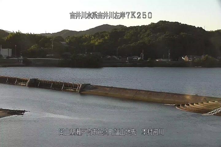 本村下流河川画像