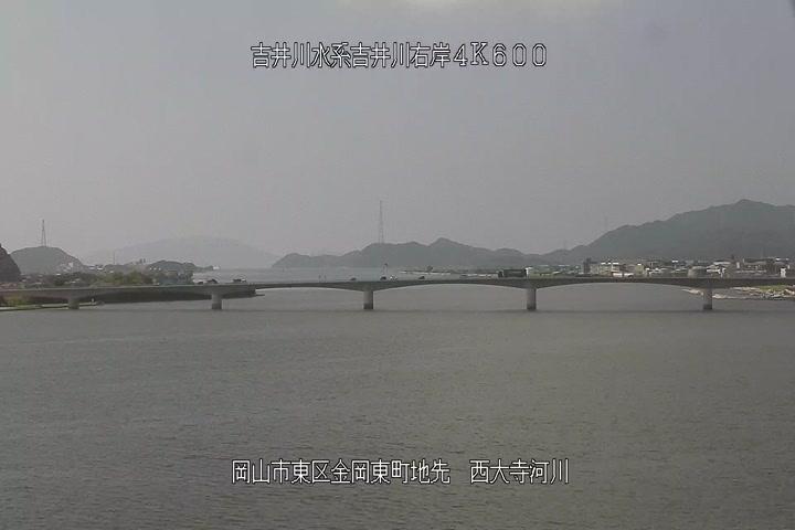 西大寺空間監視下流河川画像