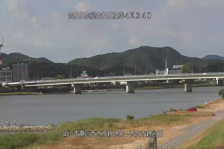 西大寺新空間監視下流河川画像