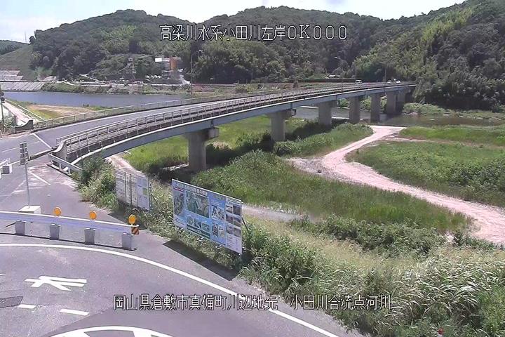 小田川合流点河川画像