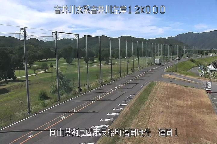 福岡1空間監視下流河川画像