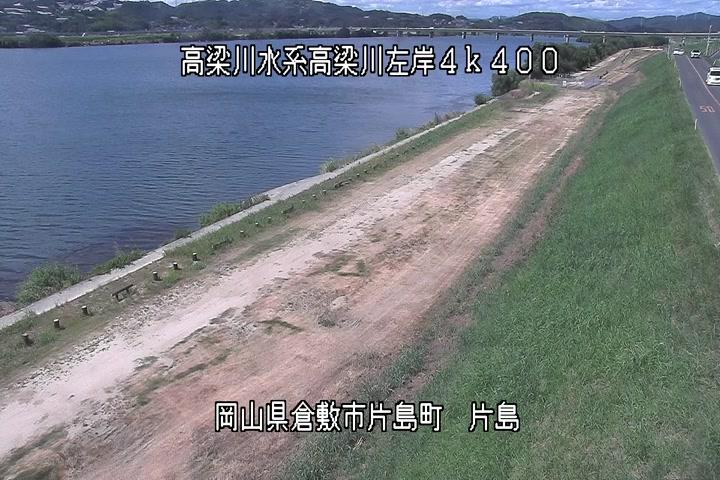 片島河川画像