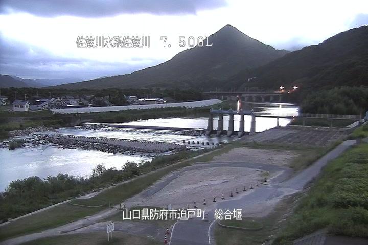 総合堰カメラ