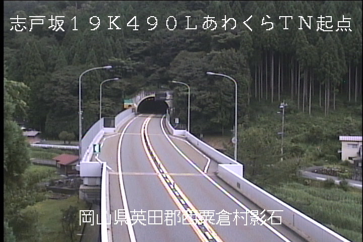 西粟倉IC付近(鳥取道)