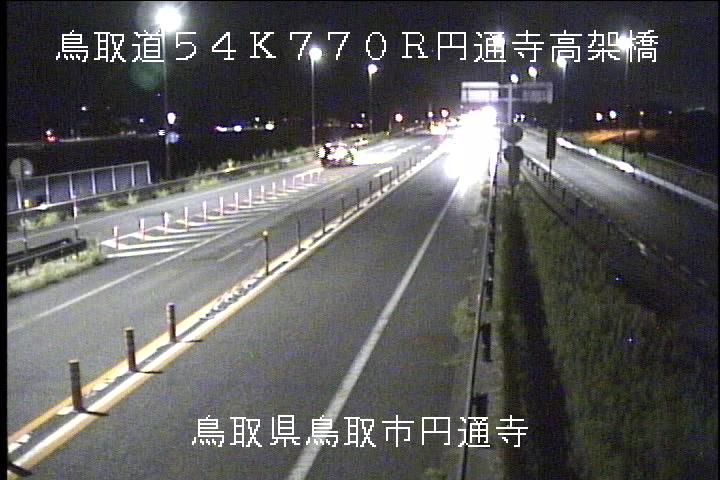 鳥取南IC付近(鳥取道)