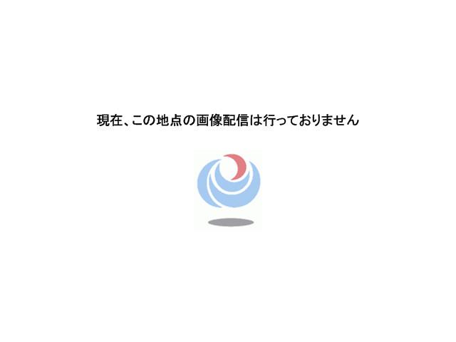 国道9号線 駟馳山(岩美町大谷)ライブカメラ