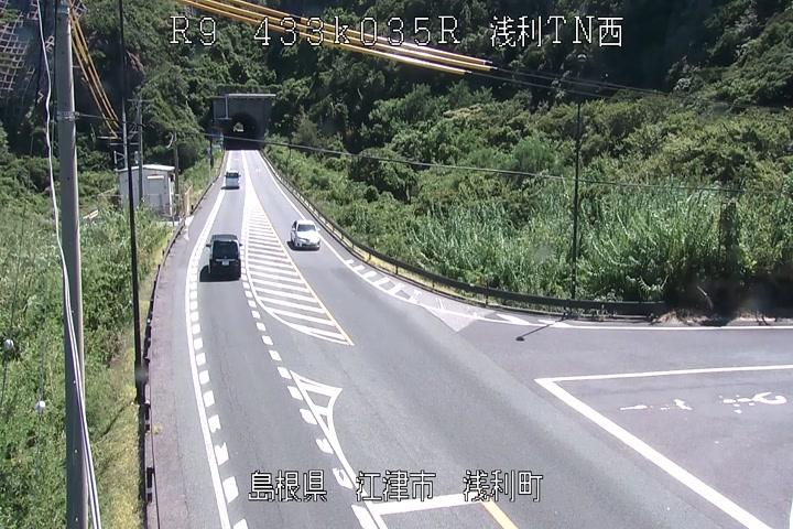 浅利トンネル西