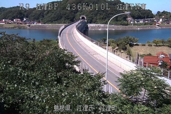 江津トンネル東