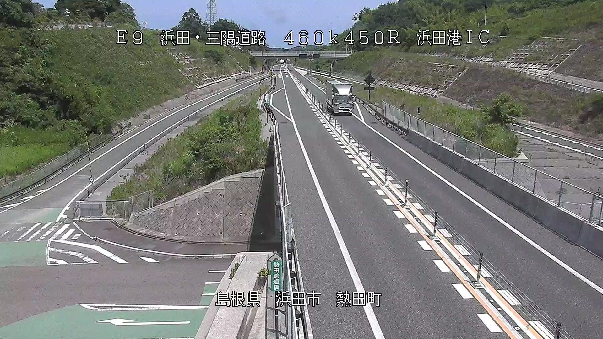 浜田港IC