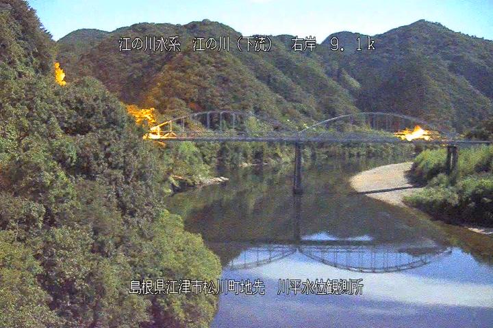 川平水位観測所