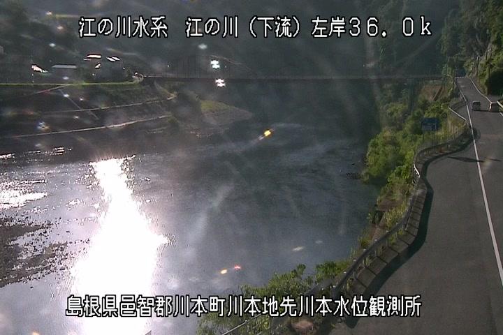 川本水位観測所